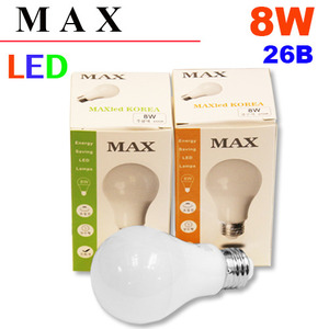 (MAX) LED 벌브 8W 26베이스